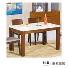 喬伊柚木石面餐桌(18HY2/A471-01)【DD House】