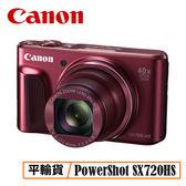 送32G套餐 3C LiFe CANON PowerShot SX720HS 數位相機 SX 720 HS 平行輸入 店家保固一年