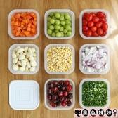 3個 蔥花姜蒜箱保鮮盒冰箱水果蔬菜收納神器廚房帶蓋瀝水儲物盒子LXY5651【黑色妹妹】