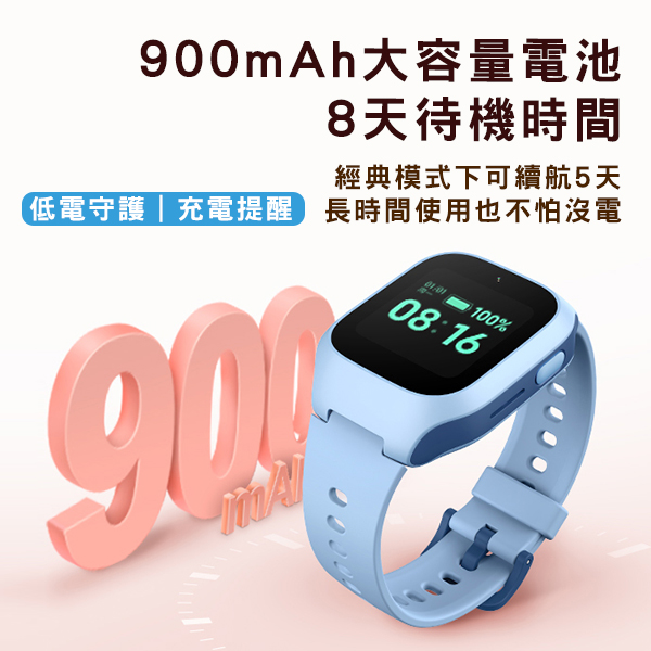 【刀鋒】米兔兒童電話手錶5C 現貨 當天出貨 定位 語音留言 通話手錶 智能手錶 兒童