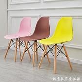 現代簡約餐椅家用化妝靠背凳子伊姆斯北歐洽談辦公椅子實木書桌椅 聖誕節免運
