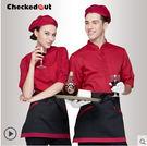 酒店服務員工作服短袖夏裝女制服飯店餐飲咖啡廳火鍋店餐廳工作服
