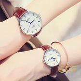 大錶盤韓版潮流女錶時尚皮帶男錶學生情侶錶一對超薄防水石英手錶
