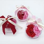 幸福婚禮小物「雙朵康乃馨香皂花扭蛋---1組10入」香皂花/扭蛋/母親節禮物/康乃馨/活動禮物