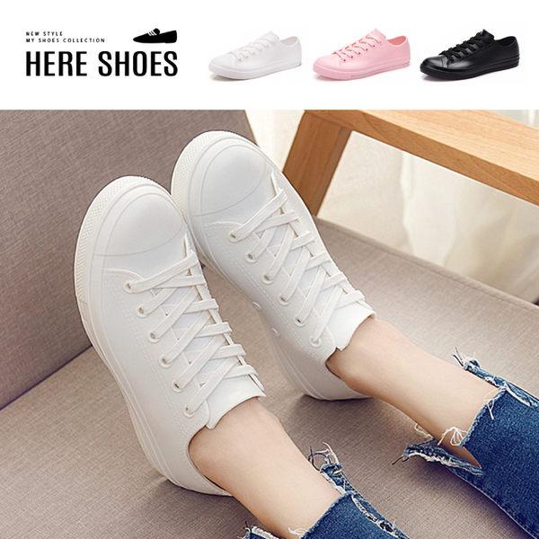 [Here Shoes] 雨季必備 綁帶低筒帆布鞋造型雨鞋 休閒雨鞋 防水PVC材質 3色 - AR0803