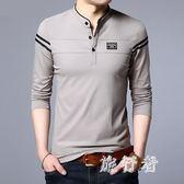 立領POLO衫 男士長袖t恤秋新款青年男裝棉質修身潮 BF14044【旅行者】