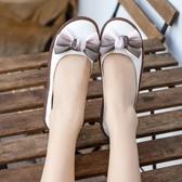 2020夏季新品女學生韓版百搭四季單鞋牛筋平底護士女鞋防滑孕婦鞋 【中秋節】