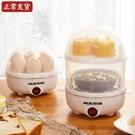 奧克斯蒸蛋器家用煮蛋機迷你雙層全自動斷電...