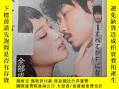 二手書博民逛書店全部成為F罕見DVD-9Y241171