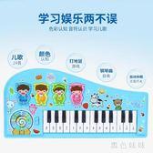 寶寶電子琴兒童玩具初學者小鋼琴音樂益智打地鼠嬰幼兒女孩1-3歲 aj6928『黑色妹妹』