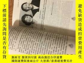 二手書博民逛書店李國柱 著罕見《一個女兵的西藏人生》圖文並茂!Y165024 李