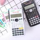 計算機 會計職業考試審計建筑統計科學函數多功能計算器財務計算機大學生【快速出貨八折搶購】