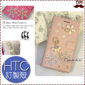 HTC U19e U12+ U12 life Desire12s U11+ EYEs UUltra 雪舞芭蕾 手機殼 手機套 水鑽殼 芭蕾 雪花 手機皮套
