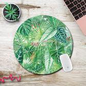 滑鼠墊 高檔防水圓形滑鼠墊鎖邊 廣告定制可愛電腦鍋碗隔熱墊 數碼人生