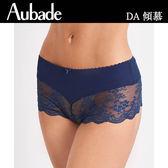 Aubade-傾慕S-L蕾絲平口褲(神祕藍)DA