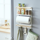 冰箱置物架側掛架壁掛架免打孔收納架多功能調味料家用廚房用紙架 ATF 夏季狂歡