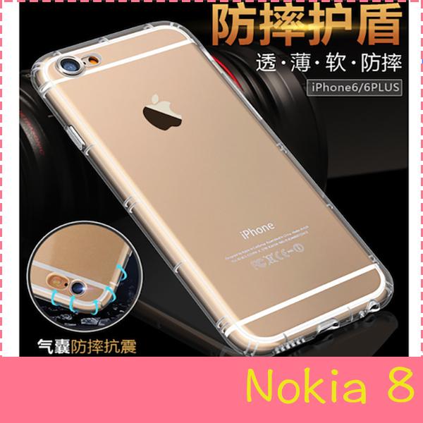 【萌萌噠】諾基亞 Nokia 8  熱銷爆款 氣墊空壓保護殼 全包防摔防撞 矽膠軟殼 手機殼 手機套 外殼
