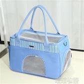 寵物包狗包貓包外出外帶出行包便攜包透氣網格不變形泰迪狗包用品 喵喵物語YJT