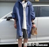 夏季連帽薄款防曬衣男寬鬆潮流中長款五分袖遮陽夾克男生帥氣外套 蘇菲小店