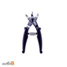 SUPER B 2合1快扣拆練器TB-3323PAT/城市綠洲(腳踏車、工具、拆練)