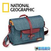 National Geographic NG 澳大利亞 AU 2350 國家地理 Australia AU2350 小型郵差包 斜背包【正成公司貨】