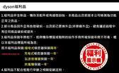 原廠公司貨【限量福利品】Dyson V4 digital Fluffy CY29圓筒式吸塵器 (桃)