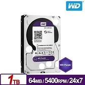 WD WD10PURZ 紫標 1TB 3.5吋監控系統硬碟
