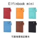 ~愛思摩比~Elfinbook mini...