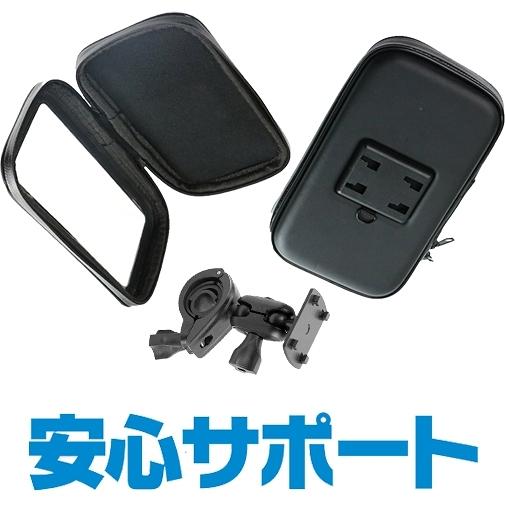 yamaha Limi115 cUXi115 JoG115 Sweet115 MT-03 MT-07手機架手機座改裝支架