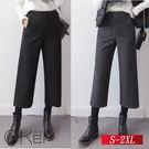 復古高腰顯瘦加厚七分直筒寬褲 S-2XL O-Ker歐珂兒 179732【159732】