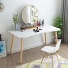 梳妝臺臥室簡易簡約書桌一體經濟型小戶型迷你網紅抖音ins化妝桌 WD 小時光生活館