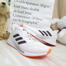 ADIDAS 愛迪達 GALAXAR RUN M 男款 慢跑鞋 運動鞋 FX6895 穩定 白橘【iSport愛運動】