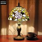 INPHIC-田園玫瑰盛宴裝飾燈具手工玻璃婚慶賀禮檯燈_S2626C
