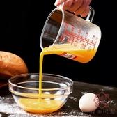 廚房烘焙工具量杯帶刻度牛奶杯家用500ml塑料【櫻田川島】