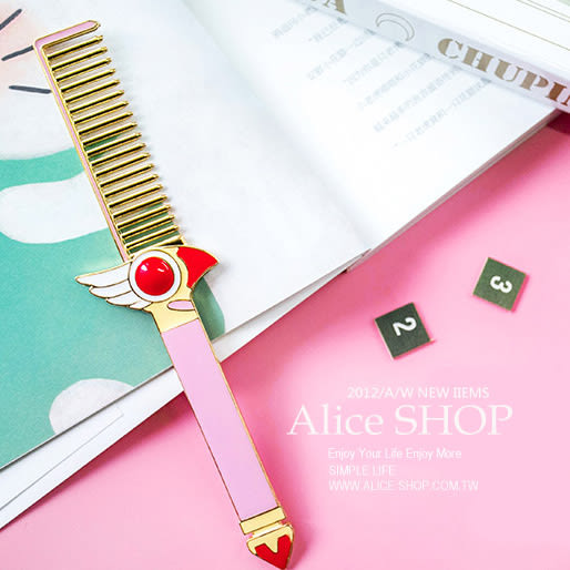 【Alice Shop】庫洛魔法使 小櫻 封印解除小櫻手杖造型 梳子【cg13494】現貨+預購