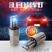 汽車LED爆閃剎車燈泡 高亮紅光后霧燈尾燈行車燈改裝1157T201157