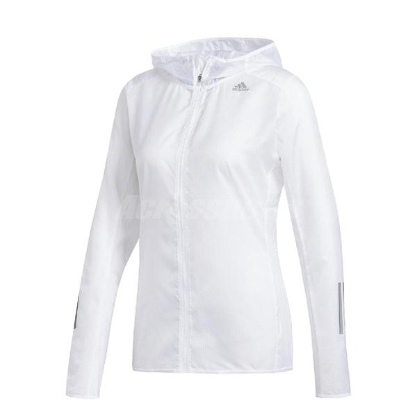 adidas 連帽外套 Running Response Jacket 白 女款 防水 夾克 反光 運動外套 【PUMP306】 DN8765