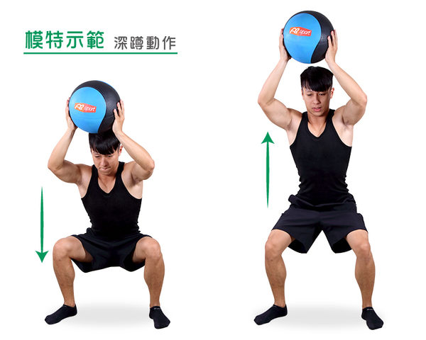 〔8KG/黑款〕橡膠重力球/健身球/重量球/藥球/實心球/平衡訓練球