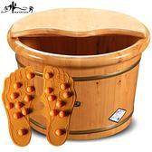 在水一方香柏木泡腳桶家用泡腳木桶足浴桶木質洗腳盆洗腳木桶帶蓋 T
