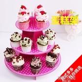 生日派對用品紙質蛋糕架台佈置烘焙甜品裝飾可折疊一次性多層架子