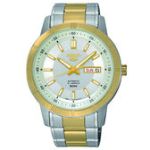 SEIKO 精工 5號盾牌羅馬機械腕錶 7S26-04S0KS (SNKP14J1)銀x金