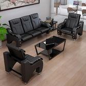 辦公沙發茶幾組合 商務現代簡約接待會客小戶型三人位辦公室沙發ATF 美好生活居家館