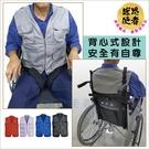 背心式身體固定衣 - 輪椅安全束帶 -輪椅專用保護束帶-輪椅背心安全帶 [ZHTW2043]