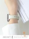 iwatch表帶硅膠運動型小蠻腰蘋果手表表帶38/42/40/44mm創意【橘社小鎮】