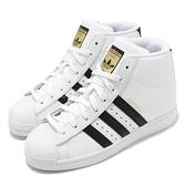 【四折特賣】adidas 休閒鞋 Superstar Up W 白 黑 女鞋 金標 內增高 高筒 經典款 小白鞋 【ACS】 FW0118