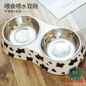 狗碗貓碗寵物貓狗食盆雙碗飯狗糧盆貓食碗【福喜行】