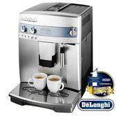 贈伊萊克斯冰沙果汁機EBR3546【義大利 Delonghi】心韻型 義式咖啡機 ESAM 03.110.S