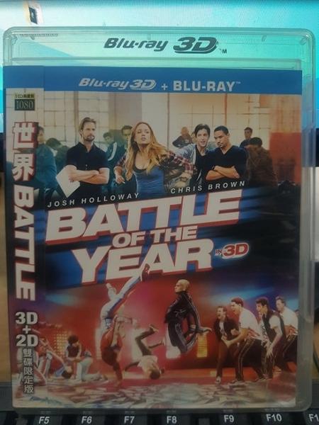 挖寶二手片-Q02-213-正版BD【世界BATTLE 3D+2D雙碟】-藍光電影(直購價)