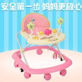 嬰兒學步車幼兒6-19個月男寶寶女孩防側翻多功能防o型腿可折疊