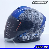 M2R 半罩 安全帽 FR-2 FR2 #2 瑪雅 消復藍|23番 內藏墨鏡 抗UV強化耐磨 內襯全可拆